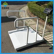带打印带RS232接口医疗透析秤轮椅称重磅秤