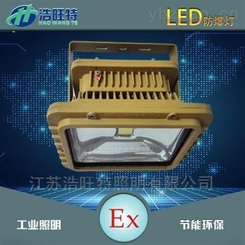 浩旺特专业生产防爆灯具厂家