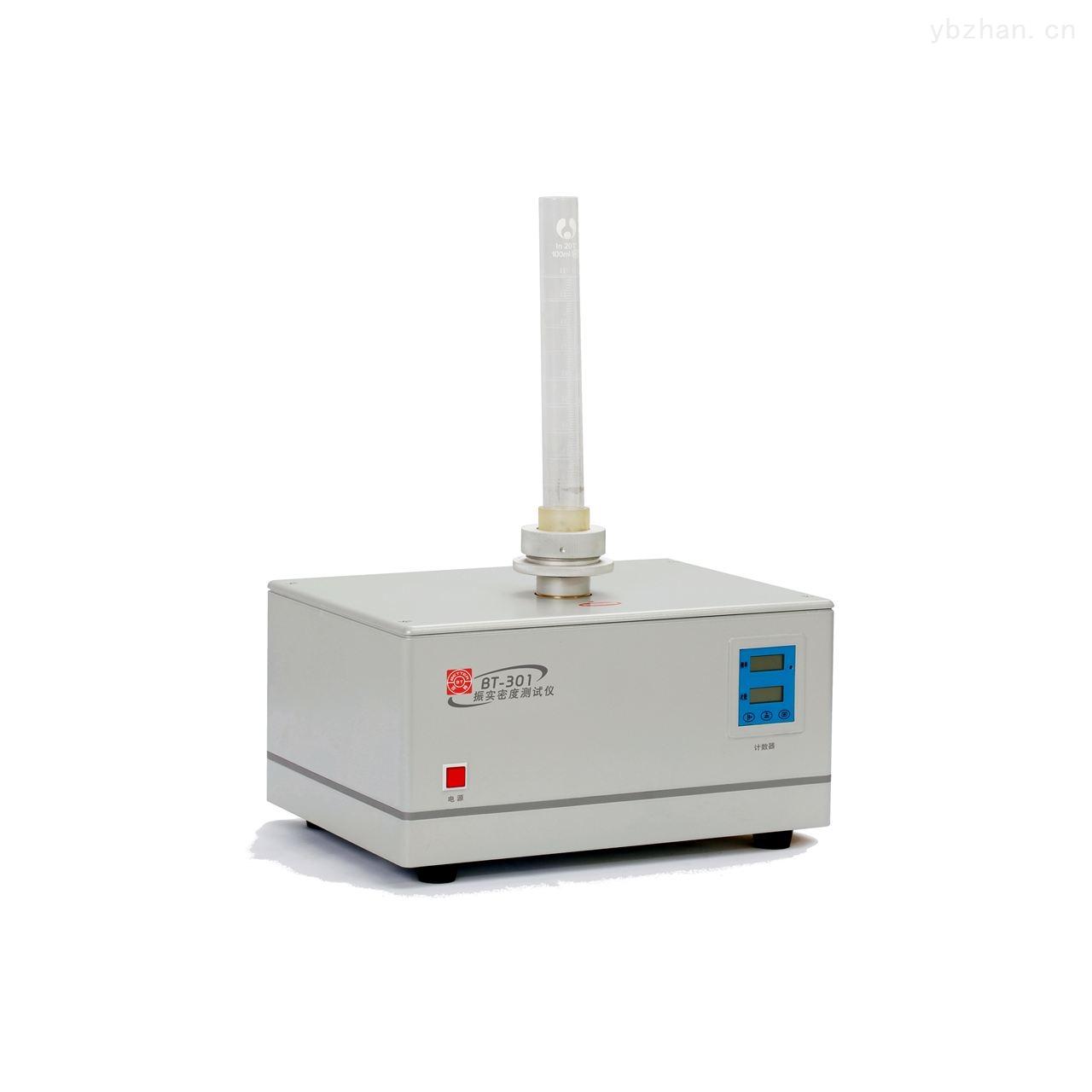 厂家直供高精确度粉末振实密度测量仪器