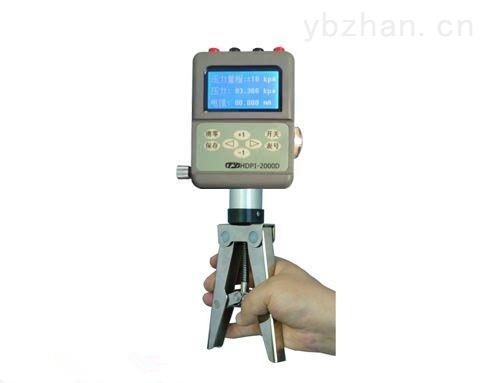便携式压力校验仪HDPI-2000D(中低压)