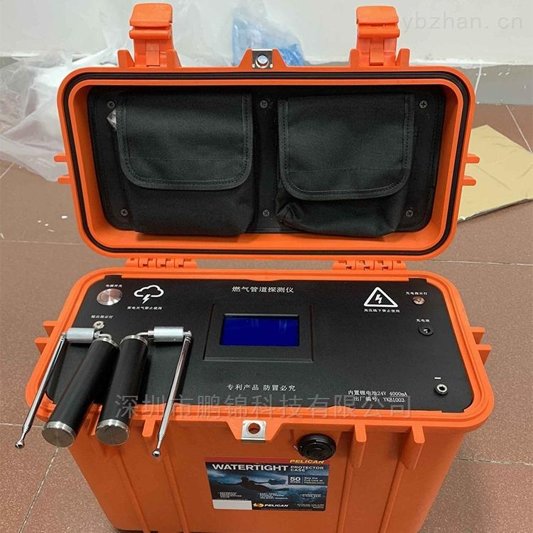 PJB3-污水 自来水管探测仪不限管线材质