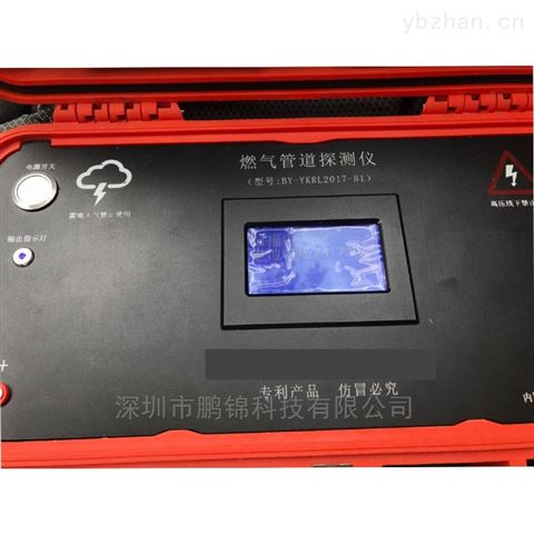 污水 自来水管探测仪不限管线材质