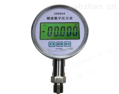 精密数字压力计HDPI-2000A4