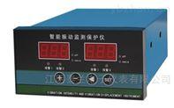 SDJ-3N振动监视保护仪