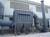 电厂燃煤锅炉除尘器原理及优势