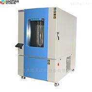 THA-1000PF额温枪检测可编程恒温恒湿试验箱原理