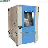 THE-1000PF计算机芯片检测高低温交变湿热试验箱厂家