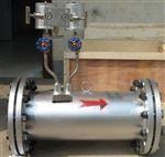 DN150管道式V錐流量計廠家