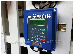 FXAO-供應固定式超聲波流量計價格