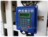 供应水电站用超声波流量计价格