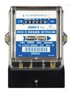 DD69单相感应式电能表