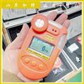 便攜式甲烷檢測報警儀甲烷可燃氣體檢測儀