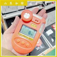 便携式甲烷检测报警仪甲烷可燃气体检测仪