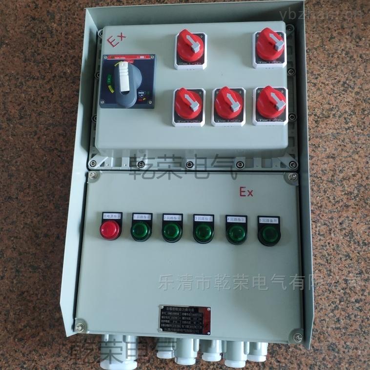 消音罩设备防爆照明配电箱
