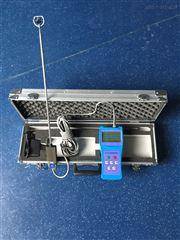 HZM-130储存型便携式流速测算仪