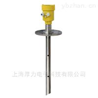 HLRD805系列高压型雷达液位计