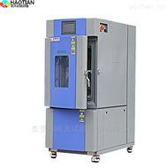 THB-150PF可程式高低温交变湿热试验箱温湿度循环箱