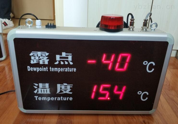 上海发泰露点仪温度显示屏FT-TDW823B