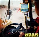 新款裝載機稱 鄭州叉車稱 鏟車電子磅批發