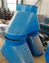 铁质分风器/铁风筒分流器