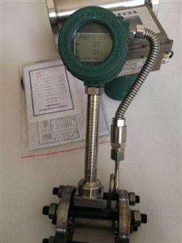 高温蒸汽流量计的规范安装要求