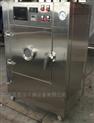 南京小型试验室真空微波干燥箱