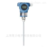 HL-DBS702系列电容杆式液位变送器