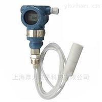 HL-DBF601系列防腐电感式液位变送器
