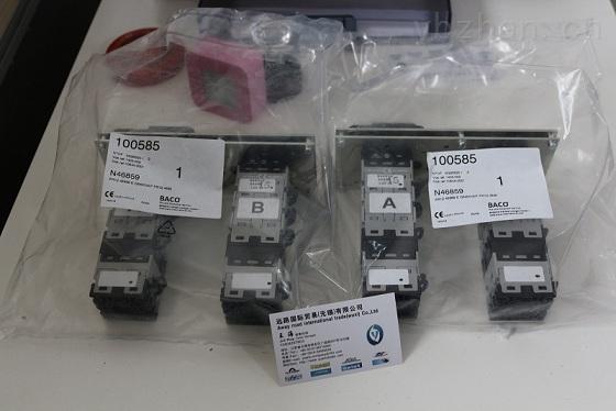 傳感器S-LOK+SRV60-MF-4N-B-S6供應中