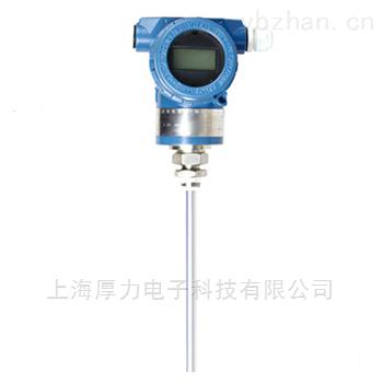 HL-DB701/702系列-电容式液位变送器