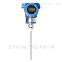 HL-DB701/702系列电容式液位变送器