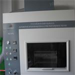 LTAO-109汽车内饰材料熔滴特性检测仪