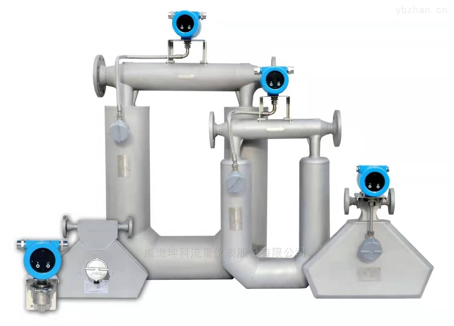 KTCMF-低溫高精度液體質量流量計