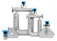 KTCMF液化天然气计量质量流量计