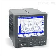 香港昌辉SWP-ASR509-1-0/C3/P3无纸记录仪