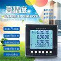 PD194E-9SYE 多功能液晶仪表