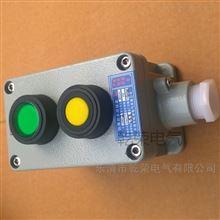 LA53-2LA53-2防爆双联按钮 防爆两钮按钮盒厂家