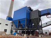 燃煤鍋爐除塵器廠家