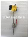 插入式--熱式氣體質量流量計
