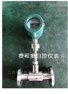 插入式熱式氣體質量流量計-DN500