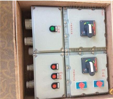 BXM-寶雞戶外防水防爆照明配電箱