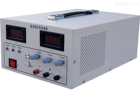 承试设备直流稳压稳流电源