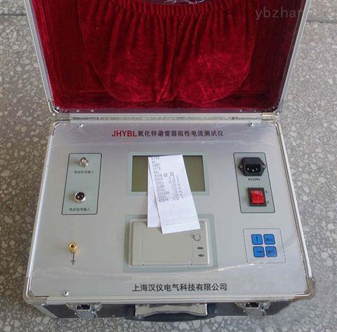 承试设备氧化锌避雷器阻性电流测试仪