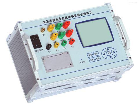 承试设备输电线路参数测试仪