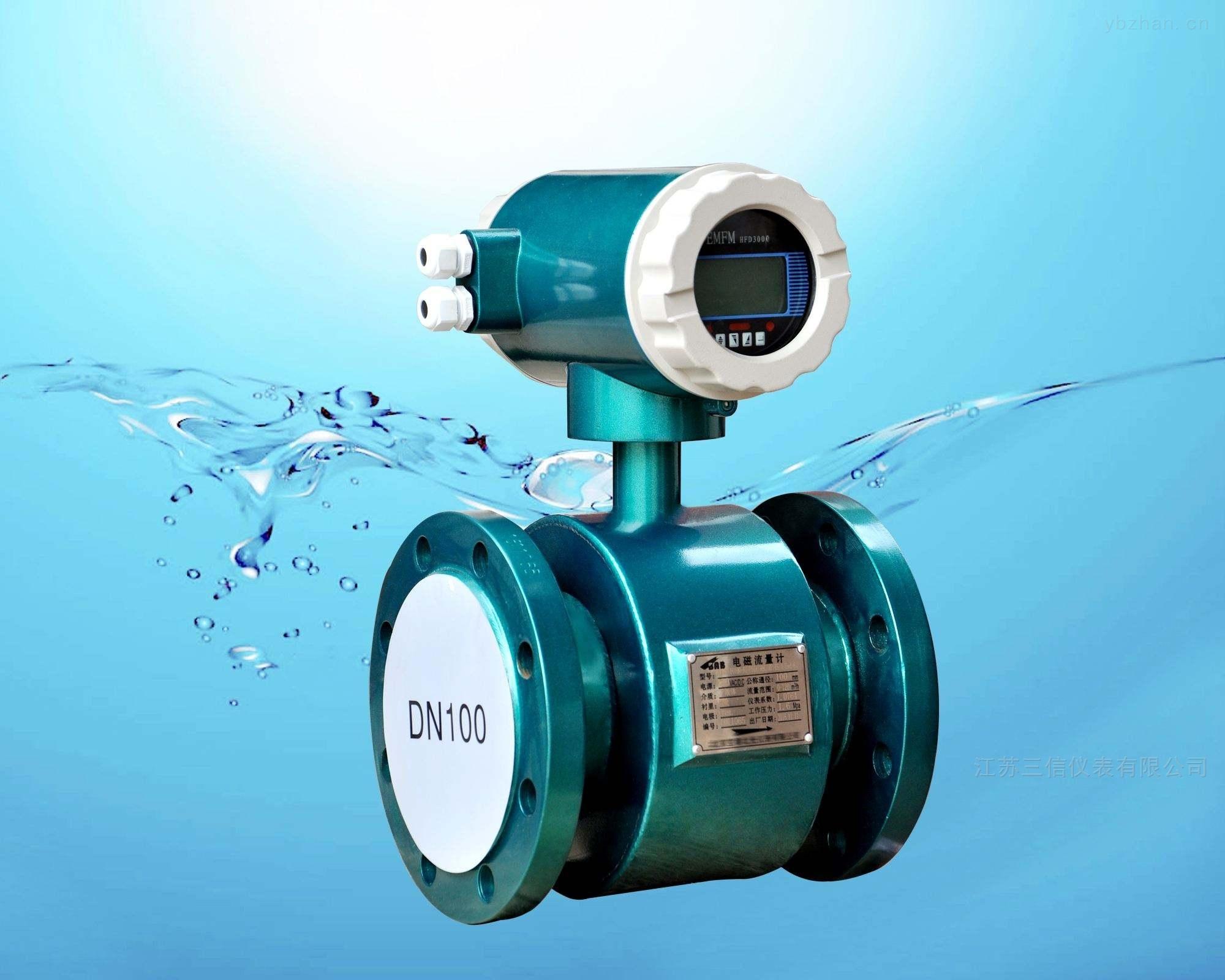 測稀硫酸流量計 電磁流量計批發供應