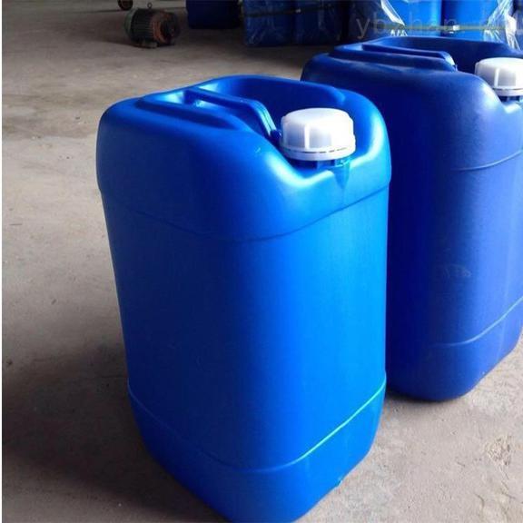 寧波廠家出售煤氣臭味劑價格低