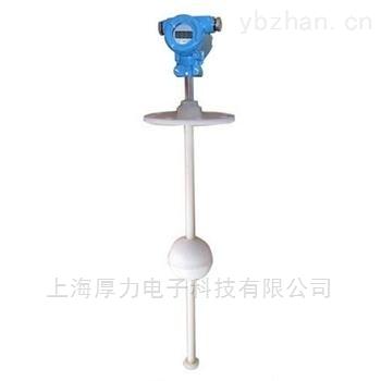 UQZ系列-UQZ系列防腐浮球液位计