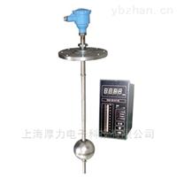 UQZ系列远传浮球液位计