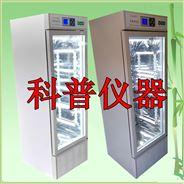 PJX-250D恒温数显光照培养箱