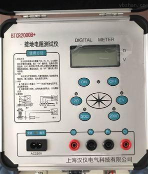 接地电阻测量仪承装设备
